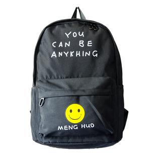 双肩包男时尚潮流帆布旅行背包电脑包初中高中大学生韩版校园书包