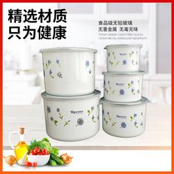 10-18厘米五件套搪瓷高冰碗高保鲜碗高桶食物储藏碗冰箱保鲜碗