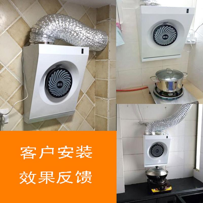 简易迷你厨房小型壁挂式吸油烟机侧吸式抽油烟机大吸力家用特价