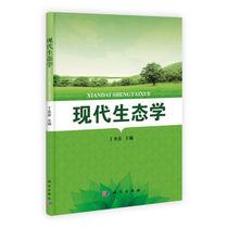 中國好課程經典文庫科學與生活教程