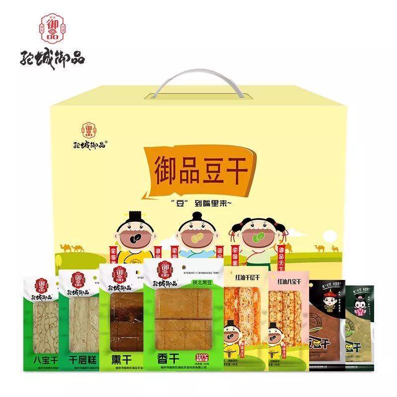 榆林豆腐驼城御品豆腐干八宝干黑豆豆干休闲食品零食188g