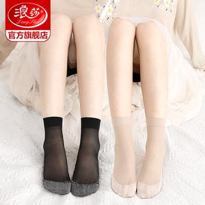 浪莎丝袜女薄款夏季水晶丝短袜耐磨防勾丝春秋黑肉色棉底袜子中筒