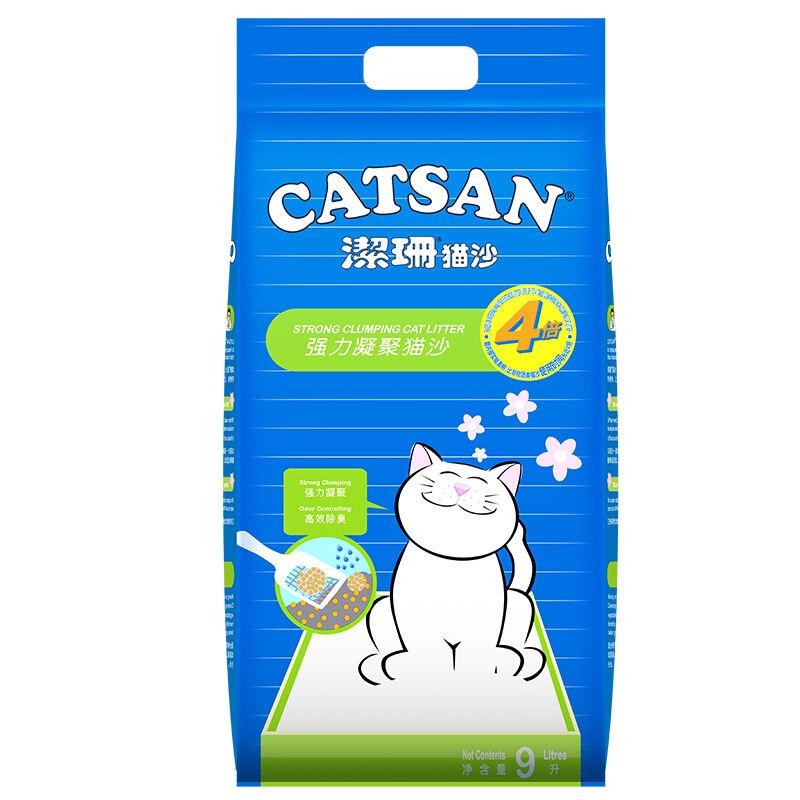 潔珊貓砂9升2包 膨潤土貓沙15斤凝聚力好除臭抑菌環保 粵包郵