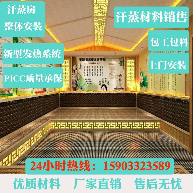 Турмалин Корейский испаритель установка Проектные и строительные материалы, прямые продажи фабрики парных помещений