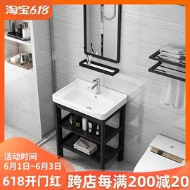 太空铝落地式洗脸盆卫生间简约洗手盆家用小户型洗漱台浴室柜组合图片