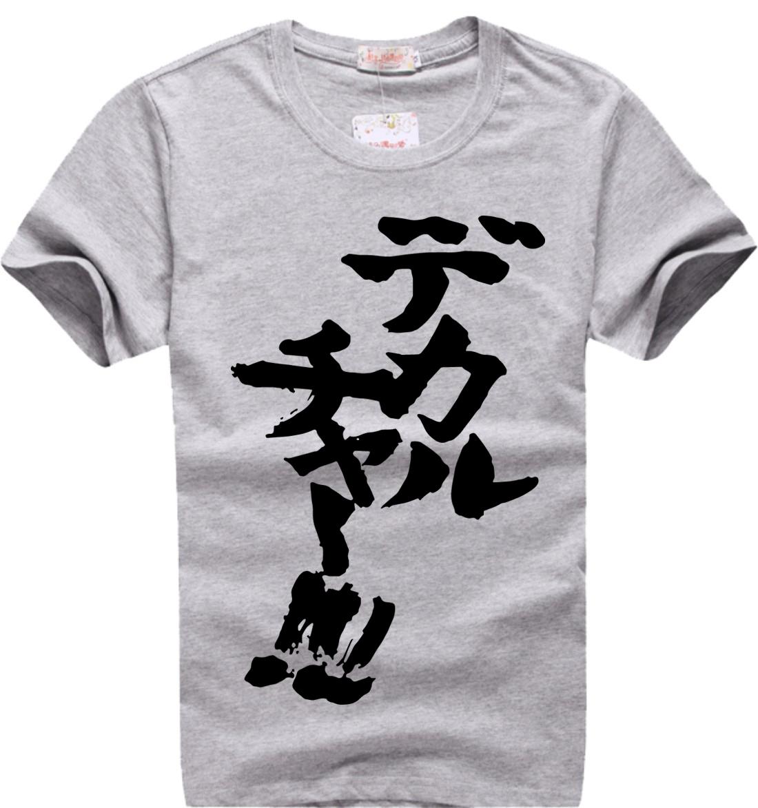 超时空要塞 MACROSS 可怕难以置信文字 T恤 短袖 动漫