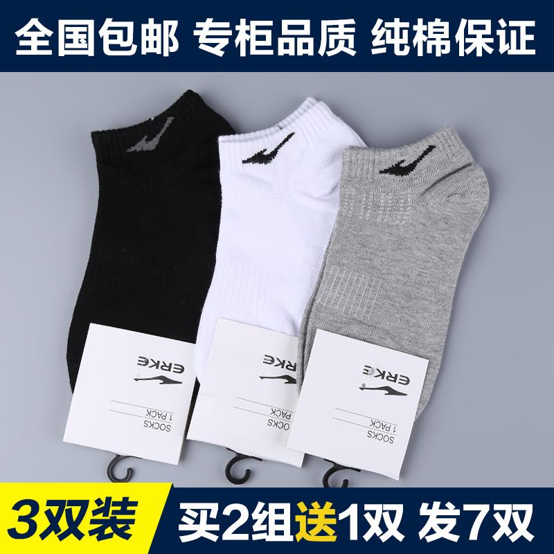 Erke Hongxing Erke socks mens socks boat socks genuine deodorant pure cotton summer basketball student socks sports socks