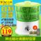 小熊豆芽机家用特价全自动生豆芽神器豆芽罐发豆芽神器豆芽盆自制