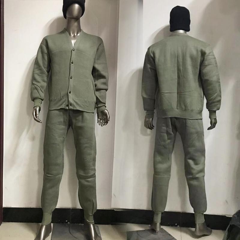 Термосберегающая одежда / Одежда из флиса Артикул 610100508703