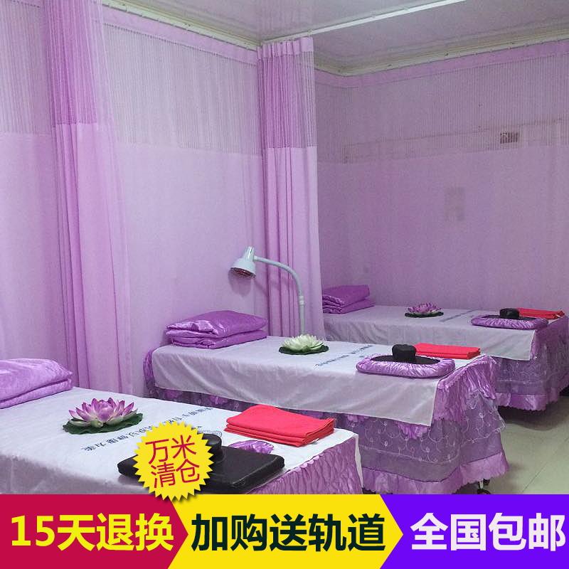 美容院隔斷簾成品窗帘房間診所床位隔簾醫院窗帘卧室隔斷特價