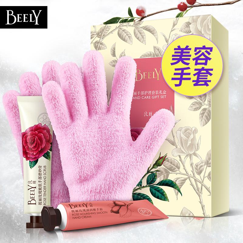彼丽玫瑰凝胶手膜手部护理套装手套假一赔十