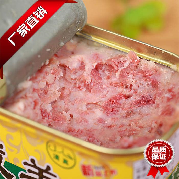 羊肉罐头清真老马咸羊肉午餐肉罐装户外美食小吃精品198g 3个包邮
