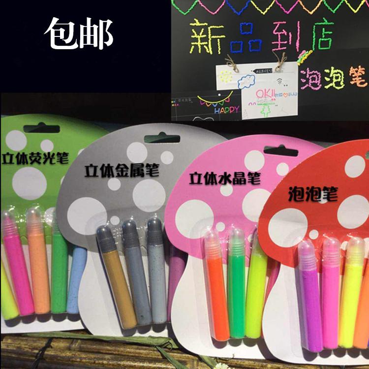 Бесплатная доставка 3D трехмерный цвет пузырь карандаш / флуоресцентный ручка /DIY металл карандаш / творческий желе карандаш / яркий кристалл карандаш