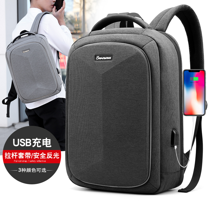 New business backpack nylon cloth fashion youth solid color simple travel backpack pull rod case Backpack