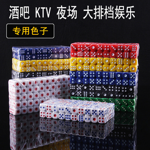 酒吧KTV用品大号塞子100粒装 骰子骰盅筛子色子圆角红蓝点 包邮