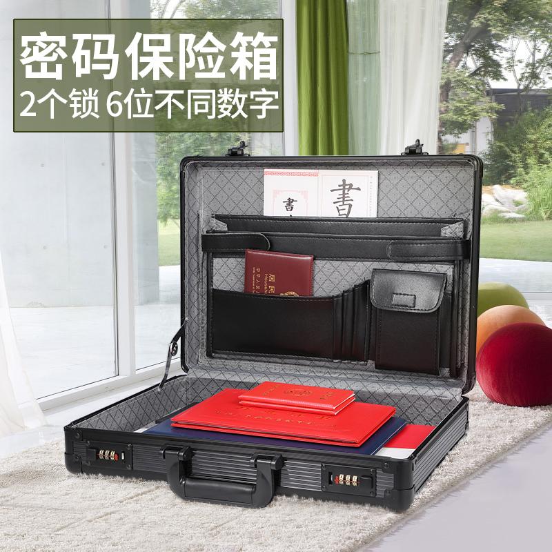 防盗隐藏式密码保险箱家用带锁收纳盒小型迷你可入衣柜的保密箱子