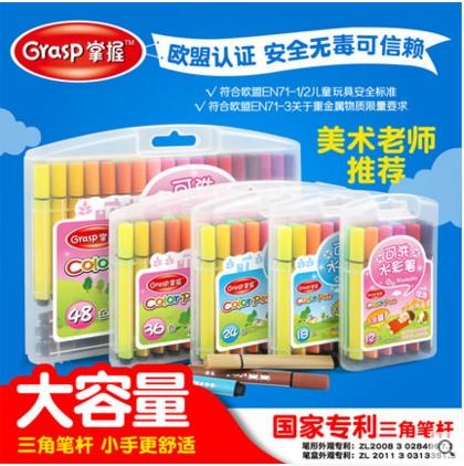 掌握大容量三角杆水彩笔可加墨36色套装儿童幼儿园可水洗彩色画笔