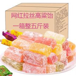 高粱饴软糖山东特产水果糖喜糖糖果散装正宗高粱饴拉丝糖网红零食