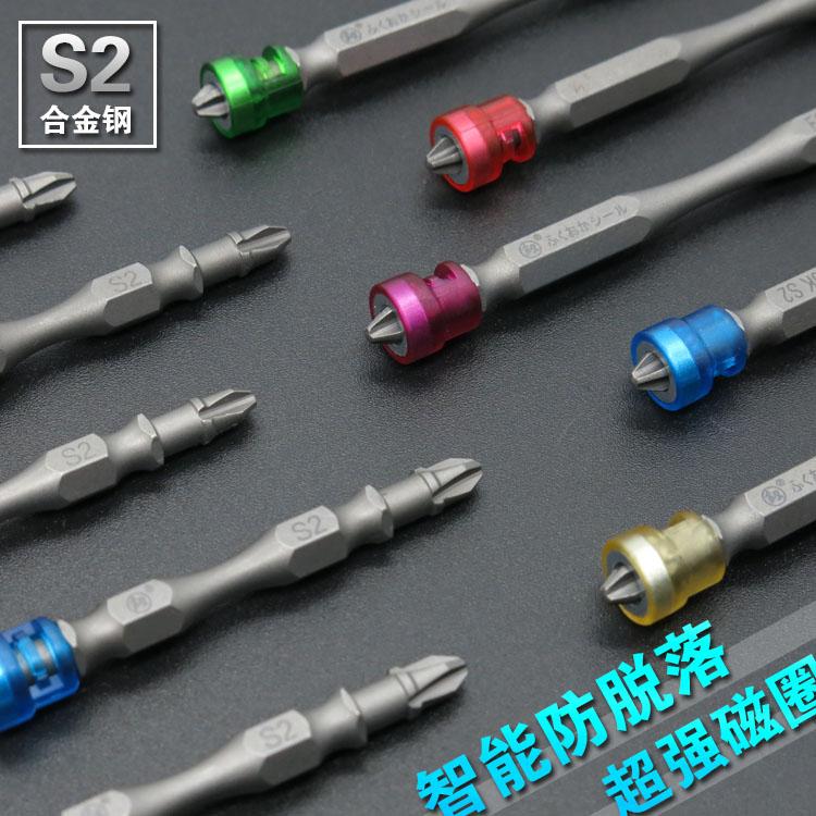 Fukuoka tools cross electric screwdriver tip screwdriver tip screwdriver tip driver double head S2 magnetic