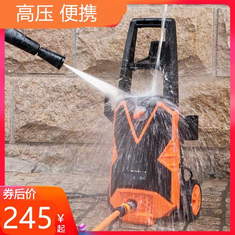 限1000张券高压大功率多功能小型洗车洗车机