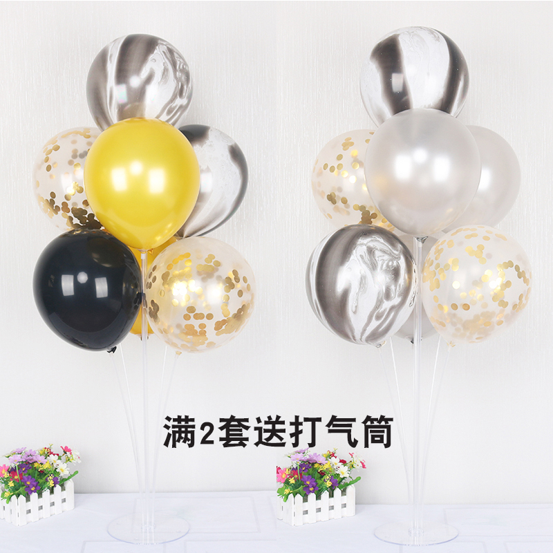 桌飘气球支架立柱底座店里的装饰品(用6.7元券)