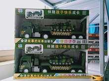 新しい落語リンダ・大型軍用戦車や装甲車両トレーラー慣性モデルの少年送料無料