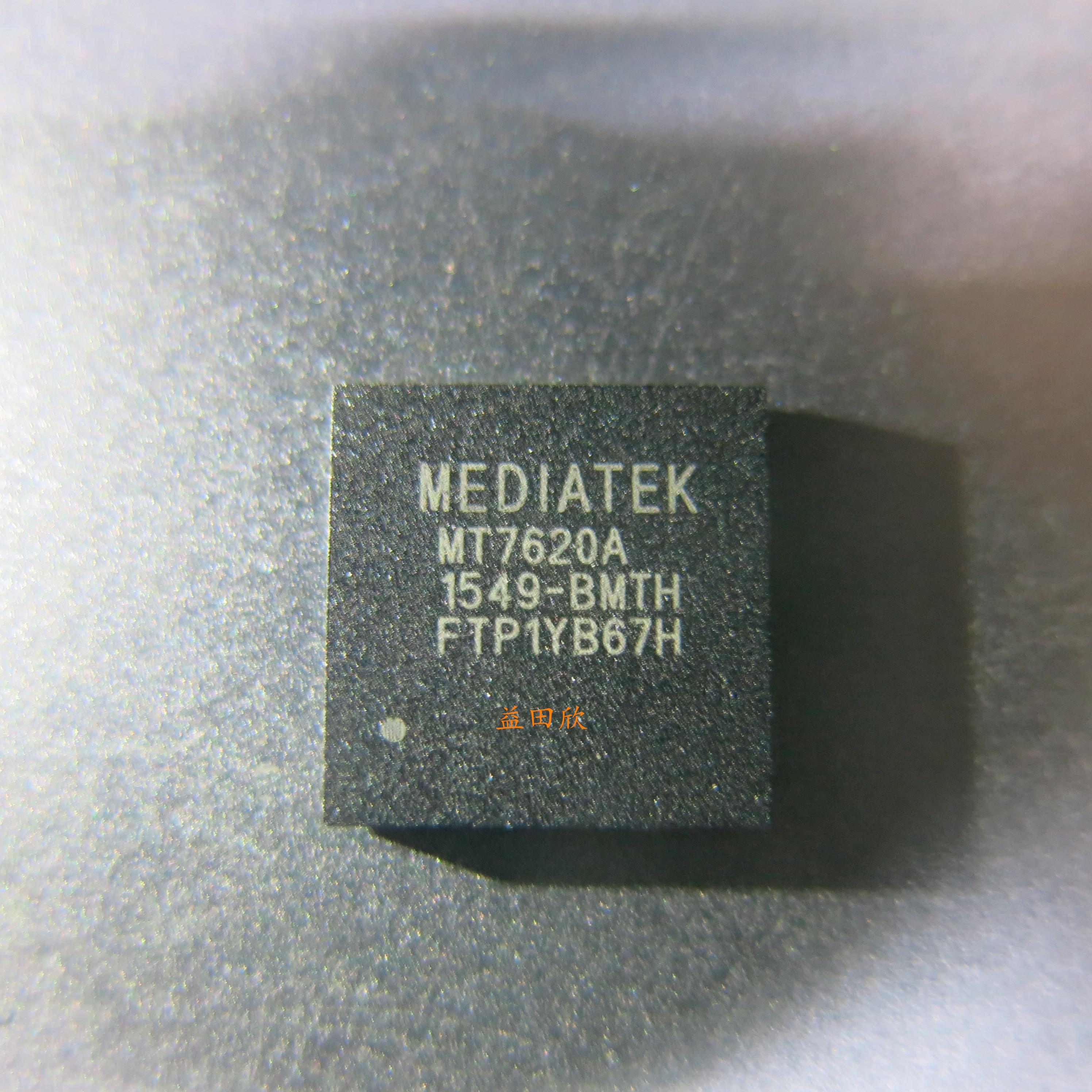 Беспроводной wifi роутер 3G/4G Артикул 560520924138