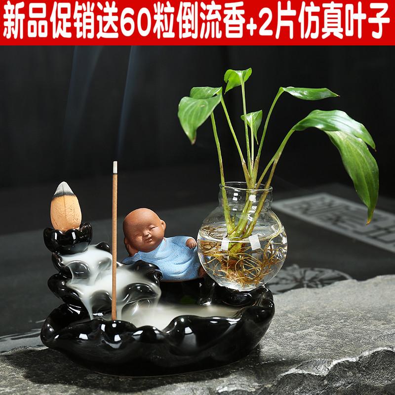 Чай портить назад ладан может поддержка счастливый творческий керамика малый и еще фиолетовый чай играть стекло ваза чайный поднос бутик украшение