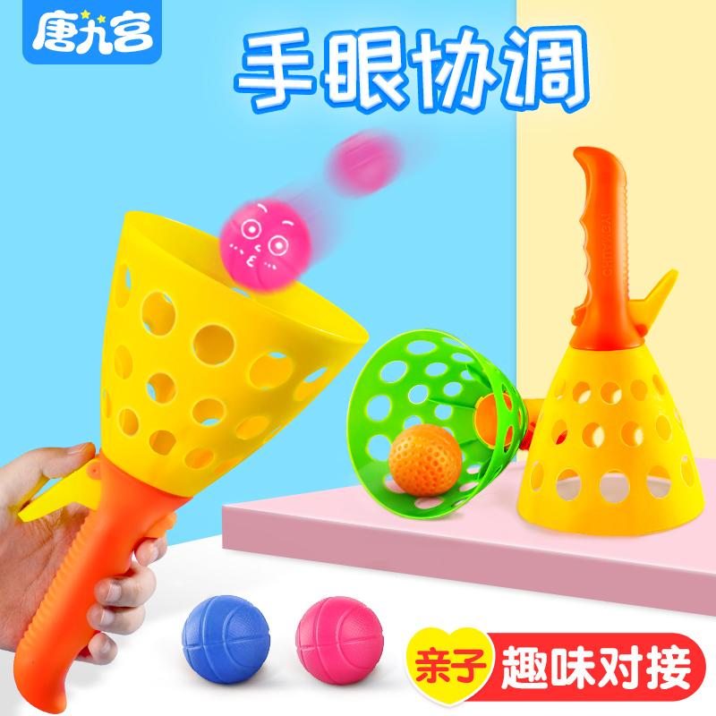 Спортивные игрушки для детей Артикул 617746003207
