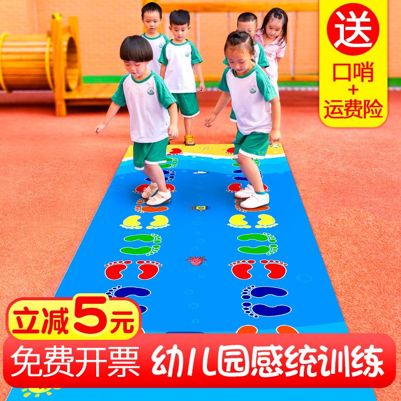 儿童训练器材