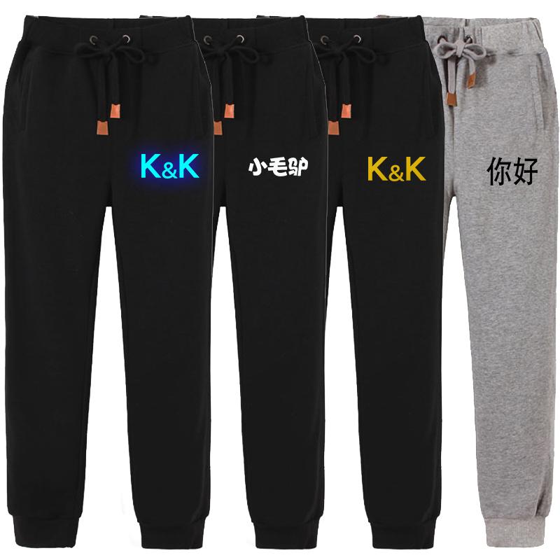 亲爱的热爱的同款kk战队男卫裤12月06日最新优惠