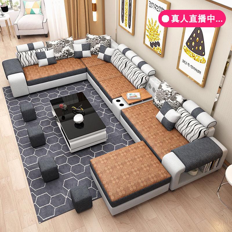 新款小户型客厅布艺沙发乳胶组合茶几电视柜冬夏两用凉席转角家具