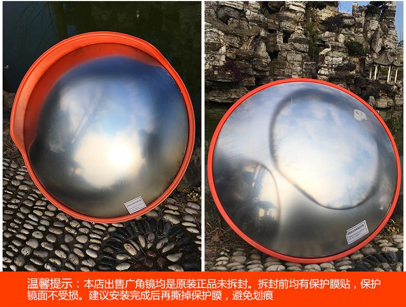 60CM на открытом воздухе комнатный дорога дорога поворот изгиб широкий угол зеркало удар зеркало траффик отражатель сферическое зеркало супермаркеты