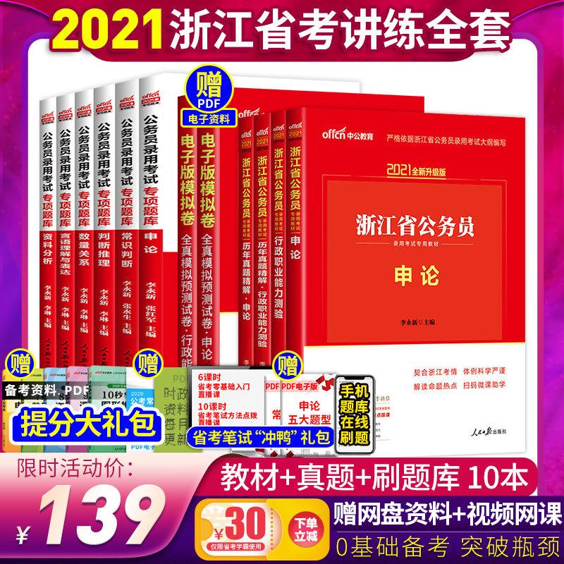 Религиозные и историческая энциклопедии Артикул 613255027513