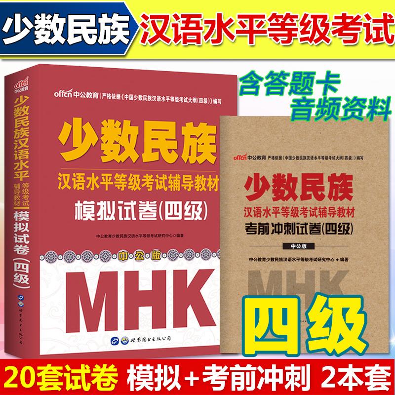 Религиозные и историческая энциклопедии Артикул 577401490660