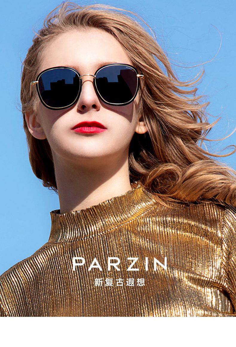 帕森偏光太阳镜 女士时尚潮流轻盈大框彩膜 复古墨镜女新款 9905
