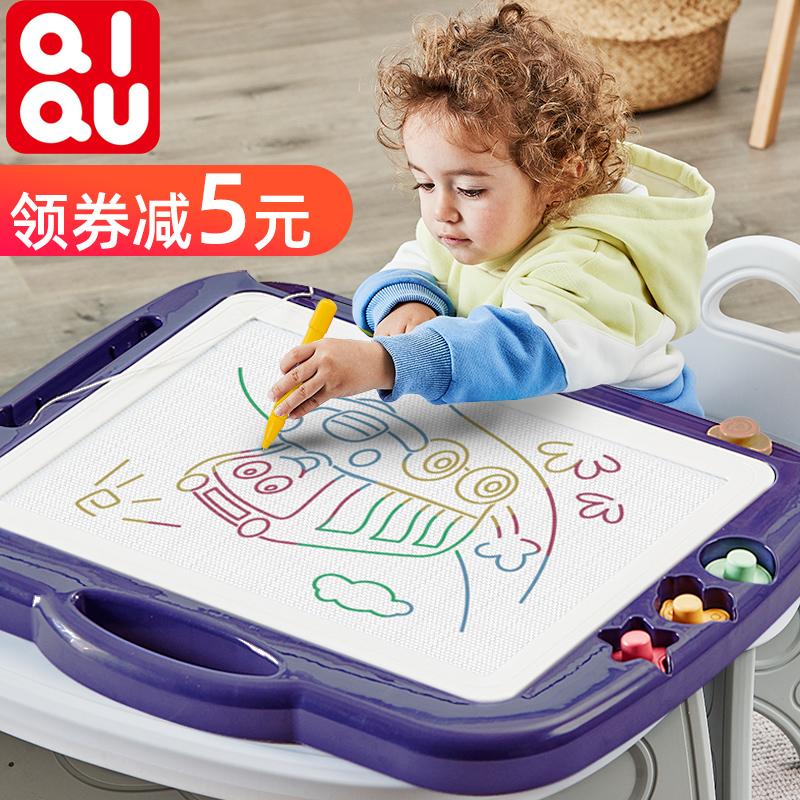 儿童彩色画板小孩磁性磁力写字黑板涂鸦宝宝幼儿超大号12-3岁玩具