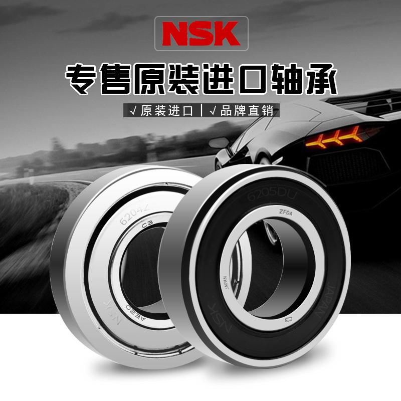 Импортируемые легковые NSK подшипник 6000 6001 6002 6003 6004 6005 6006 608ZZ высокоскоростной