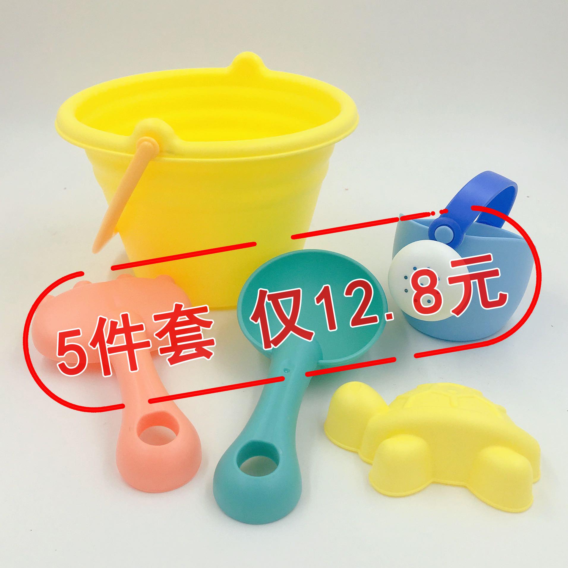 (用1元券)儿童沙滩玩具套装宝宝玩沙挖沙决明子工具洗澡戏水铲子桶玩具男女