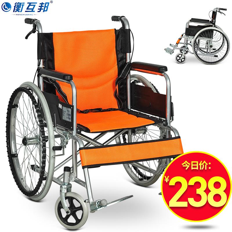 Шкала взаимно государственный круглый стул сложить легкий старики портативный круглый стул автомобиль сверхлегкий пожилой рабочая сила тележки поколение автомобиль круглый стул