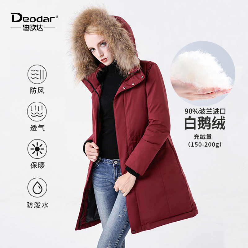 Diorda down jacket womens middle long large hairy collar hooded Korean slim fit winter thickened warm coat white goose down