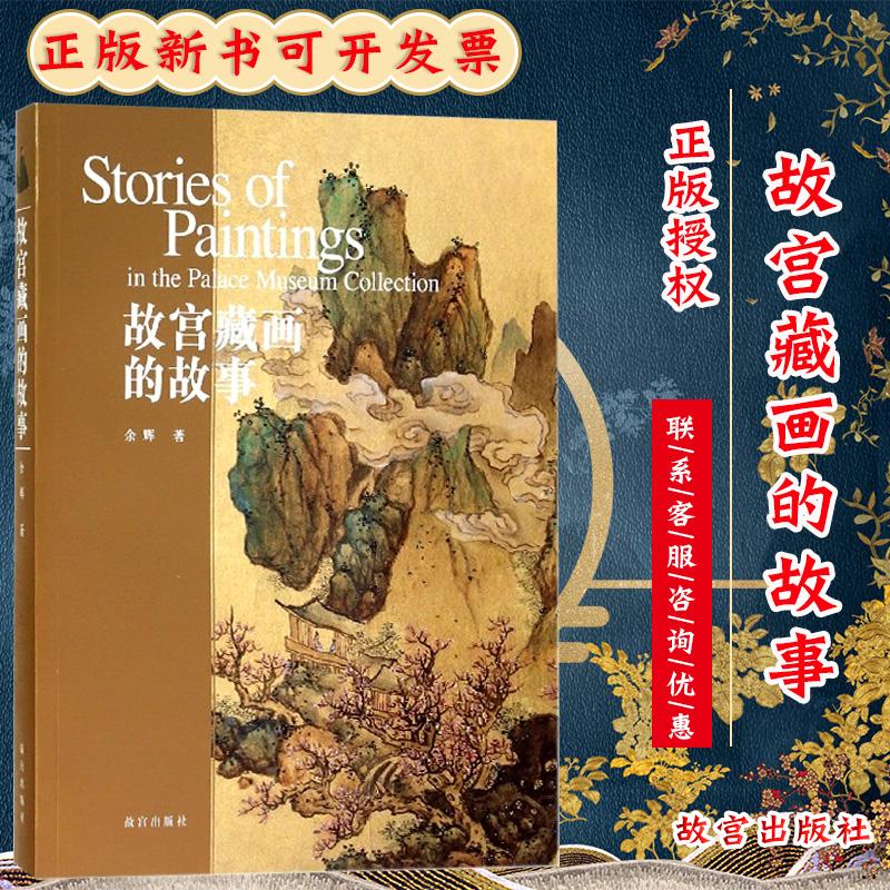 Книги о фарфоровых изделиях Артикул 594621613113