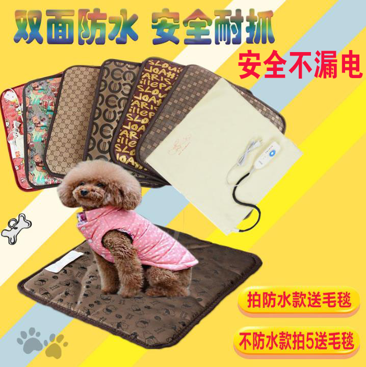 Домашнее животное электрическое отопление одеяло собака электрический обогреватель одеяло китти шерстяные одеяла противо улов водонепроницаемый укусить s подушка матрас собаки и кошки электрическое отопление одеяло