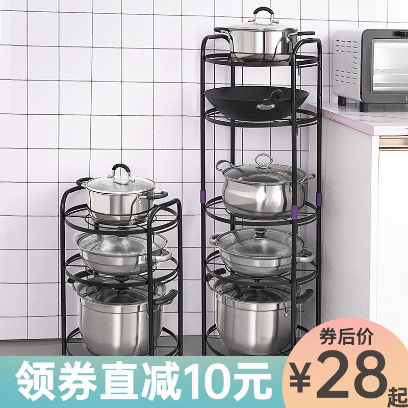 厨房置物架放锅架子落地多层转角架放电饭煲架黑色厨具收纳架锅架