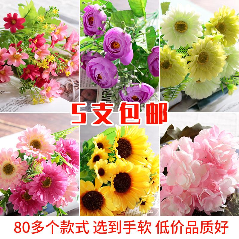 单支假花仿真花束客厅向日葵塑料花假花玫瑰花装饰花干花小把花束券后1.98元