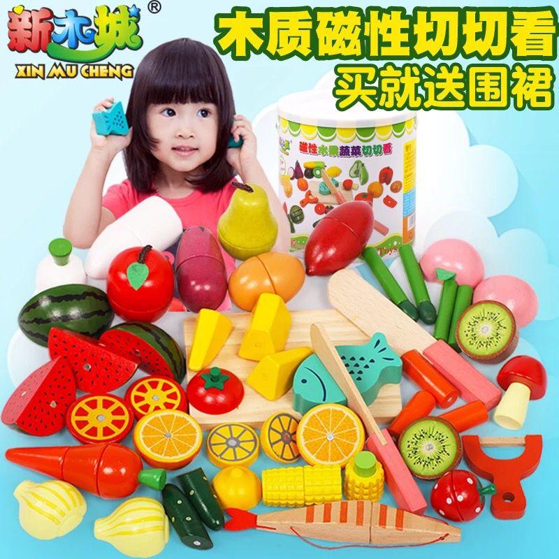 Наборы игрушечных продуктов Артикул 568639548608