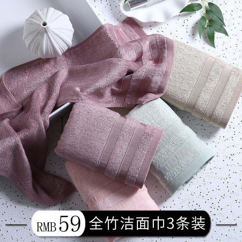 【3条装】竹一百纯竹炭纤维成人洁面巾比纯棉家用洗脸-纯棉毛巾(zhu100竹一百旗舰店仅售59元)