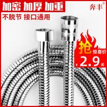 1.523米花洒淋浴水管加长淋雨喷头莲蓬头浴室热水器不锈钢软管