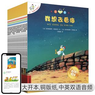 正版 不一样的卡梅拉全套注音版大本第一季15册 一年级二年级指定书籍 儿童绘本睡前故事课外书3-6-8岁我想去看海拼音版第二三四季