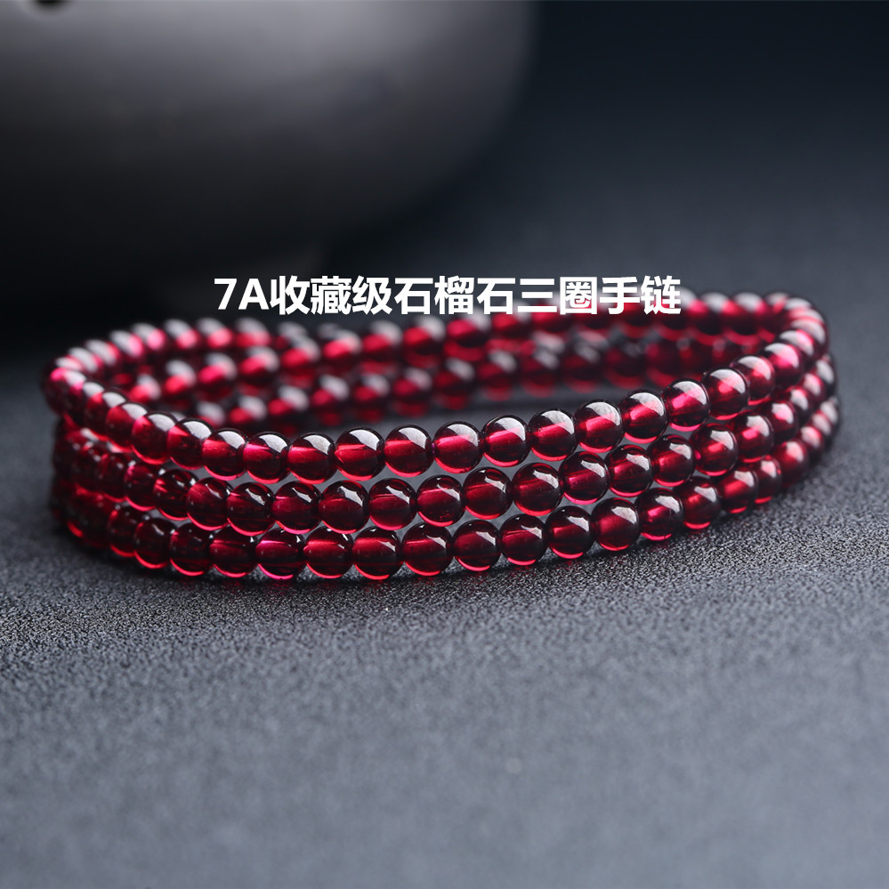 7A collection level natural Wine Red Garnet Bracelet 3 circles 3 circles womens special price multi circle wine red